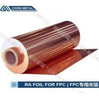 12UM copper foil roll for Flexible Printed Circuits / copper clad laminate Manufactures