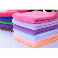 Quality wholesale 80%polyester 20% polyamide car microfiber cleaning towel for sale
