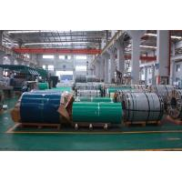 Quality 201 / 2B Cold Steel Coil for sale