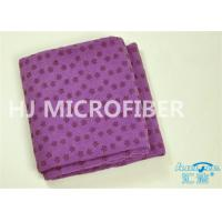 Quick Dry Large Microfiber Sports Towel For Swimming , 100% Polyester / Eco PVC