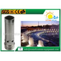 Air Added Foam Fountain Nozzle ,  Gushing Fountain Spray Nozzles Without Tube Manufactures