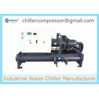 China Plastic Industry Screw Type Compressor Water Cooled Chiller Industrial Chiller on sale