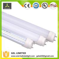 China More Than 270 Irriatation Degree T8 Glass SMD LED Tube Light From China Reliable LED Bulb Light Supplier on sale