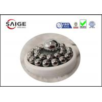 Buy cheap Round Solid Chrome Steel Balls 3/16 Inch Chromium Steel Balls 4.7625mm Diameter from wholesalers
