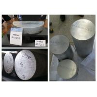 High Hardness 7150 Aluminium Forged Products For High Stress Component Manufactures