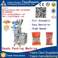 low cost Automatic rice packing machine food packaging machine Manufactures
