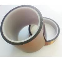 Yaly Brand Polyimide Kapton Tape Length 33 Meter  For Icd Fixed Adhesive Manufactures