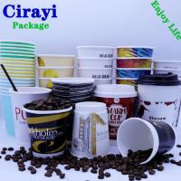 China Disposable paper coffee cups hot drink paper cups with lids 10oz 8oz 6oz on sale