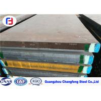 Prehardened Plastic Mould Steel Plate P21/NAK80 For High Precision Mould Manufactures