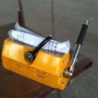 Optimized Industrial Lifting Magnets , Sheet Metal Lifting Magnets Moisture Proofing Manufactures