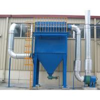 China Pulse Jet Bag Filter High Cleaning Efficiency on sale