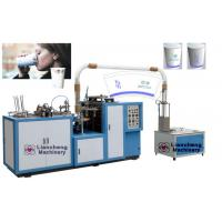 China LC-H12 paper cup making machine (with ultrasonic device) on sale