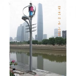 China Wind-Solar Hybrid Street lights on sale