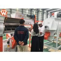 China Cooler Chicken Feed Production Equipment , 2T/H Poultry Feed Processing Plant on sale