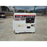 Haiwe power 5KVA mobile portable silent generator  with 30L big fuel tank, super silent and high performance ! Manufactures