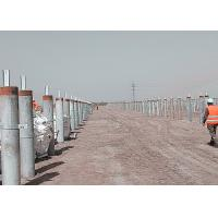 Solar Panel Galvanised Channel Sections , C U Hot Rolled Structural Steel Beams Manufactures