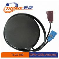Professional vhf uhf GMS gps antenna for car / most automobile Manufactures