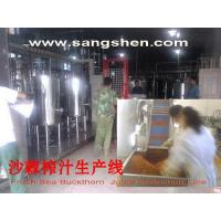 Buy cheap Fresh Sea Buckthorn Juice Production Line from wholesalers