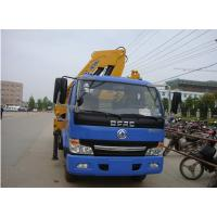 Dongfeng 4*2 5ton folded arm crane mounted on cargo truck for sale, best price and high quality forland 4*2 truck crane Manufactures