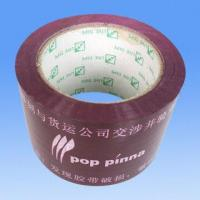 Packing Tape, Excellent Adhesion and Good Tensile Strength, OEM Printed with Logos Available Manufactures