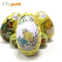 China dongguan chocolate easter egg tins for sale on sale