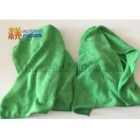 Green / Blue Microfiber Cleaning Cloth For Car Detailing And Kitchen Cleaning Manufactures