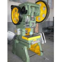 L-R C Frame Table Punch Press Machine Deep Throat Fixed 1250 KN Capacity 11KW Manufactures