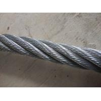 Sell galvanized wire rope 7x19(Extra Flexible) Manufactures