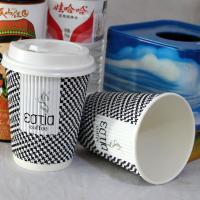 Disposable ripple wall paper cup with flat lid Manufactures