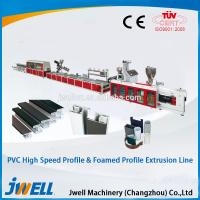 Jwell PVC high speed profile & foamed profile extrusion line Manufactures
