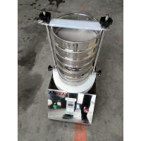 China High Efficiency Test Sieve Shaker Motorized Sieve Shaker Compact Design for sale