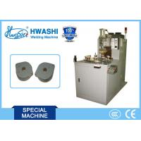 China Armature Shell Cover Automatic Welding Machine , Auto Spot Welder With Rotary Table on sale