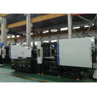 Thermoplastic PET Preform Injection Molding Machine 20080 KN Clamping Force Manufactures
