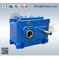 Metal Servo Helical Gear Reducer 3 Stage For Shredder , Heavy Duty Manufactures