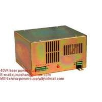 40W CO2 laser Power Supply    Model: HY-HVCO2/0.8 Manufactures