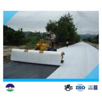 China Non Woven Geotextile Filter Fabric For Lake Dike , High Permeability wholesale