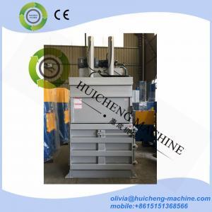 Quality Baling Press Machine /Vertical Hydraulic plastic bottle scrap baler/Hydraulic cardboard baler for sale
