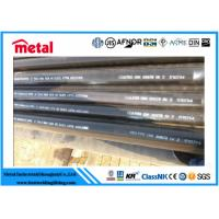 China 300 Microns Fusion Bonded Epoxy Coated Steel Pipe Bare / Lightly Oiled Surface on sale
