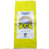 BOPP laminated pp woven bag with high quality for rice Manufactures