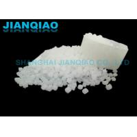 Grafted LDPE Plastic Granule , Polymer Granules For LDPE Plant Powder Composite Products To Improve Processability Manufactures