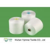 China Z Twisted 100% Polyester Spun Yarn Raw White Staple Yarn 20/2 For Sewing Thread on sale