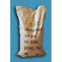 CAS 7779-90-0 Zinc Phosphate Paint Solubility In Nitric Acid And Hydrochloric Acid Manufactures