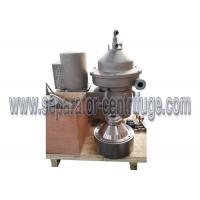 Purifying Disc Separator - Centrifuge Cream Separator Machine Manufactures