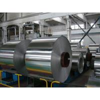 Quality Aircraft Use 2024 Aluminium Alloy Coil O T3 / T4 / T5 / T351 Temper for sale