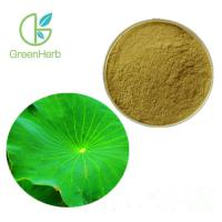 Lotus Leaf Extract Plant Extract Powder 1% Nuciferine Powder For Weight Loss CAS 475-83-2 Manufactures