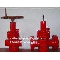 Hot sale API 6A Expanding Gate Valve Wellhead Valves Manufactures