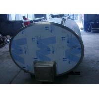 China 1000L Manual / Automatic Milk Cooling Tank Horizontal Vacuum Milk Chiller on sale