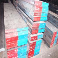 Durable Cr12MoV Metal Flat Bar For Cold Work Die With Length 3-6m Manufactures