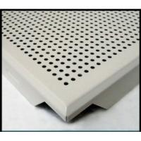 China foshan ceiling tile supplier on sale