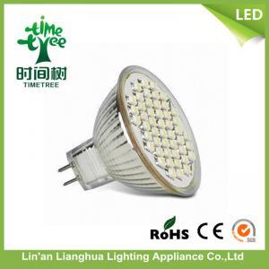 120 Degree Beam GU5.3 powerful LED Spotlight Bulb 240v For Garden Manufactures